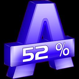 Скачать - Alcohol 52% 1.9.8.7507 Free Edition. Скачать: Аппалуза / Appaloo